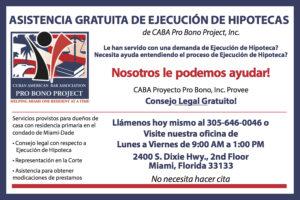 caba-pro-bono-postcard21